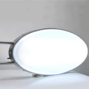 Ovel LED light box